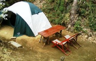 Camping Pilares De Boco