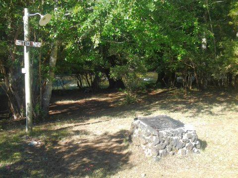 Agro Camping La Araucaria
