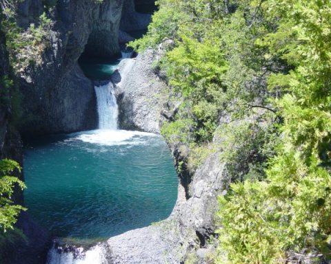 camping reserva nacional radal siete tazas